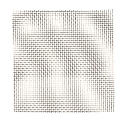 M01224 Fine Woven Wire Mesh Per Metre: 1.6mm Openings